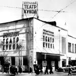 teatr1old_1